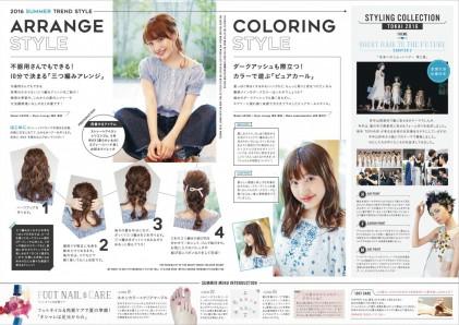 TOP HAIR 通信 Vol.12 2016 Summer