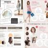 TOP HAIR 通信 Vol.04 2013 Spring