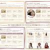 TOP HAIR 通信 Vol.02 2012 Autumn