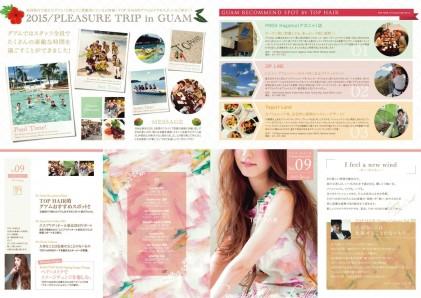TOP HAIR 通信 Vol.09 2015 Spring