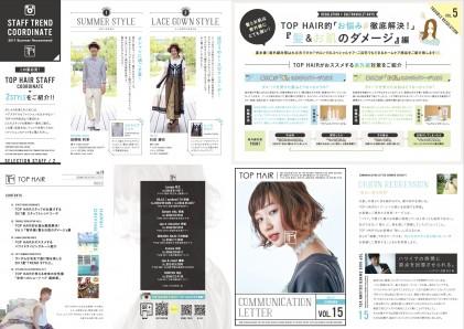 TOP HAIR 通信 Vol.14 2017 Summer