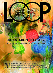 LOOP_IN_MID_JAPAN_7th_0707_ol